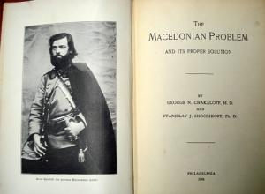 macedonia-problem-2