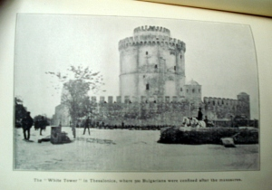The White Tower in Thessalonica